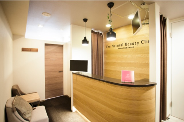 The Natural Beauty Clinic 東京表参道院の外観